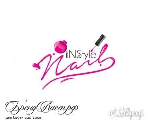 логотип маникюр
