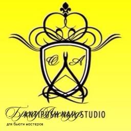 логотип мастера маникюра